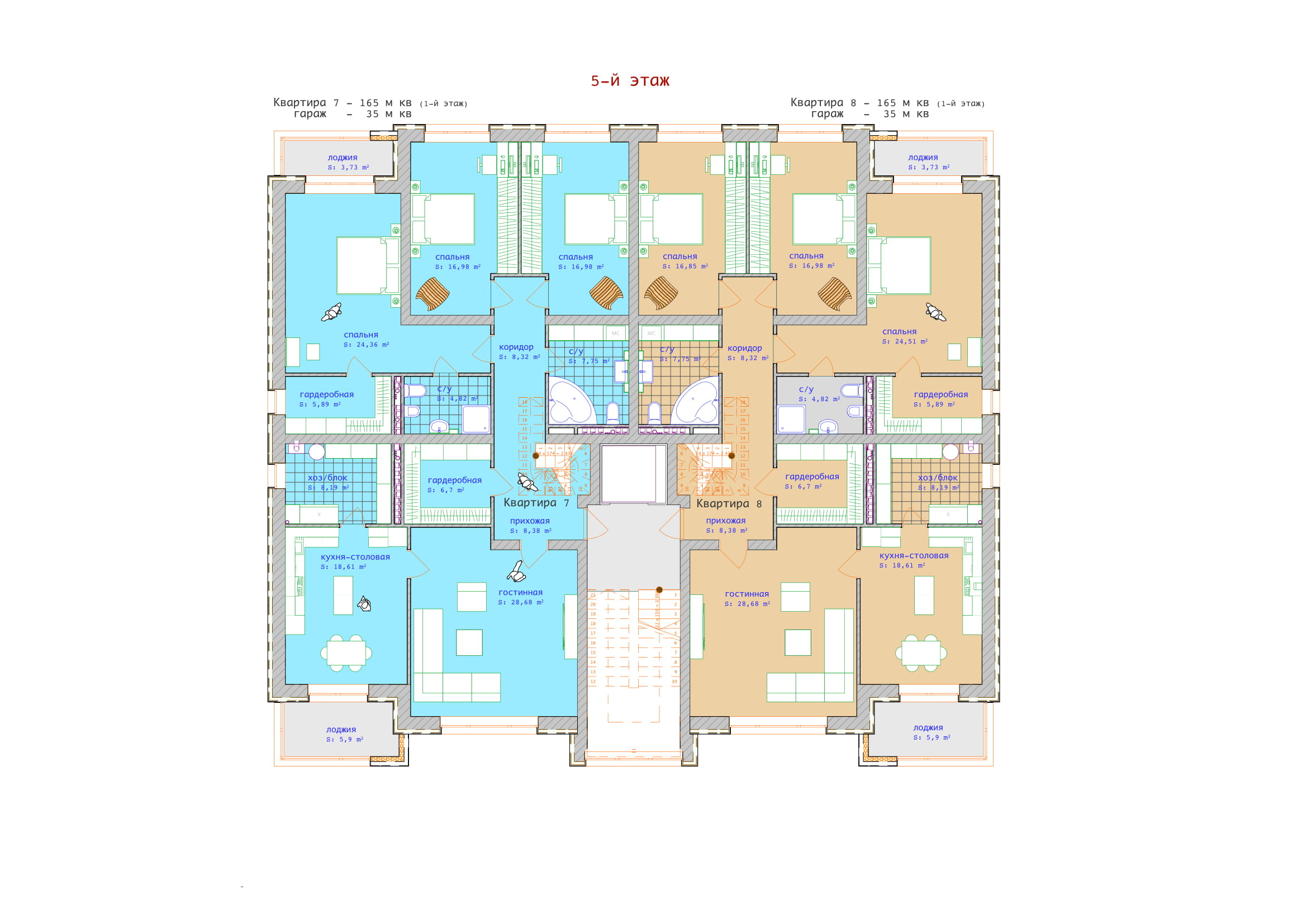 Penthouse 1st floor