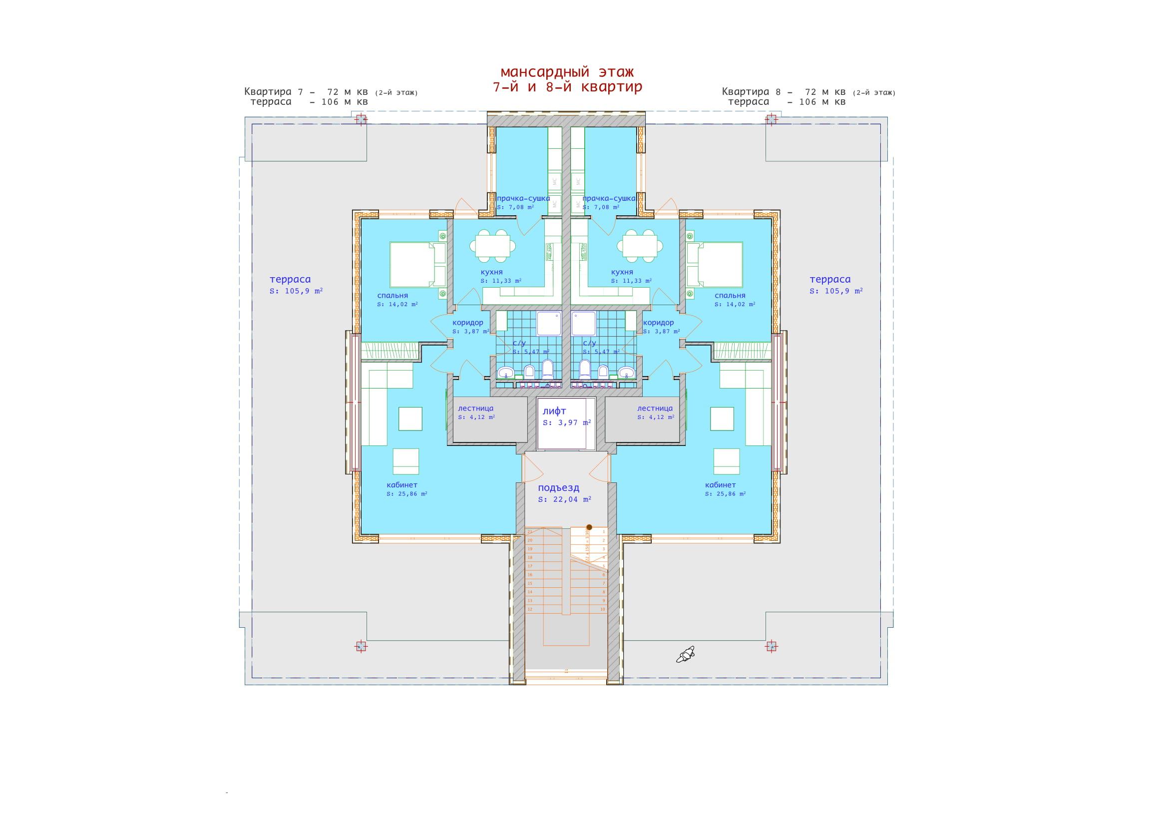 Penthouse 2nd floor