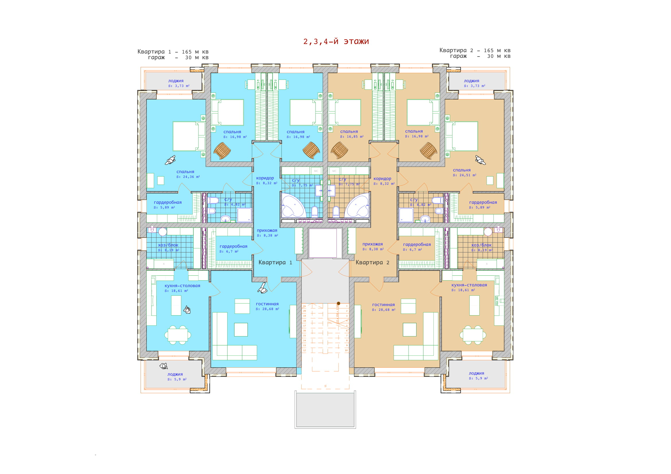 2-3-4th floors